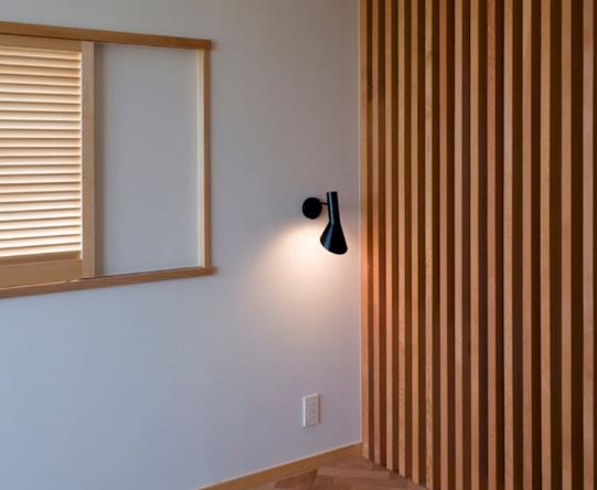 Designklassiker Wandleuchte mit schalter Akzentbeleuchtung